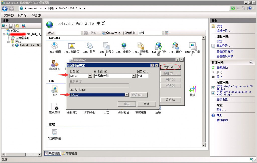 iis7_pfx_import_5-1024x649
